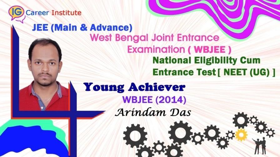 Successful student WBJEE 2014 Arindam Das